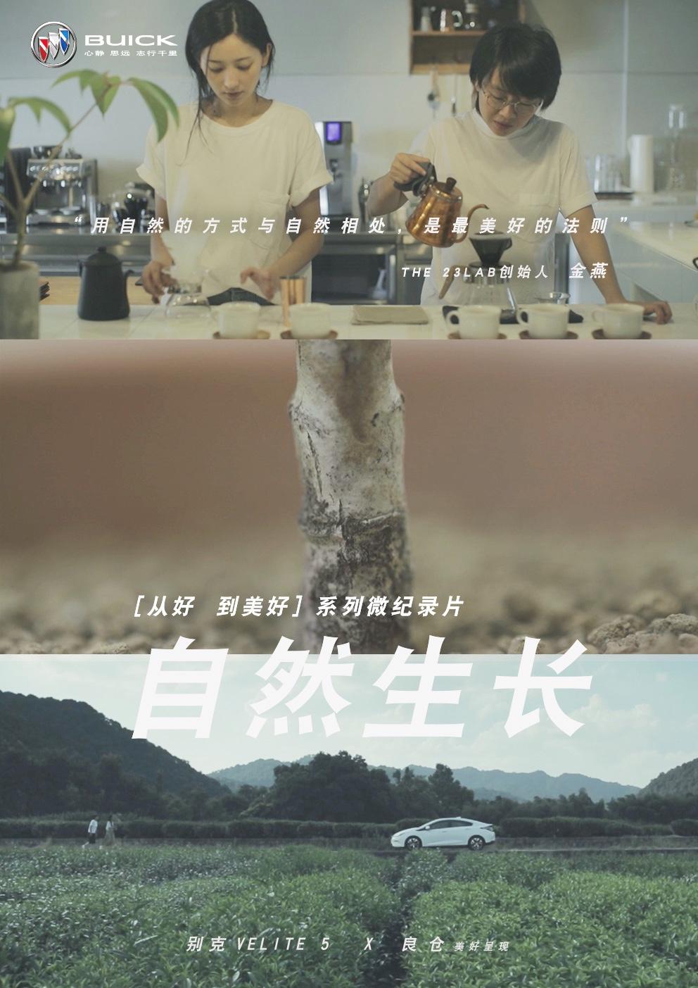 23LAB-海报.jpg