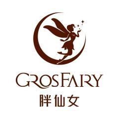 Grosfairy胖仙女