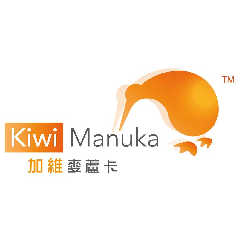 Kiwi Manuka加维麦卢卡