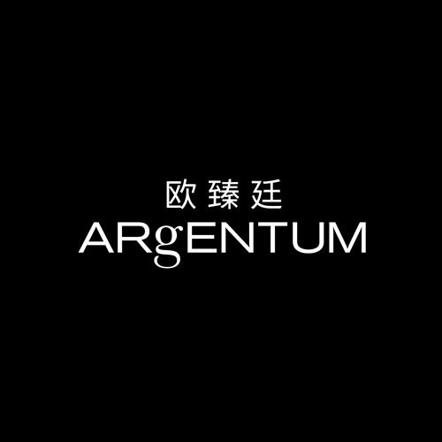 ARgENTUM欧臻廷
