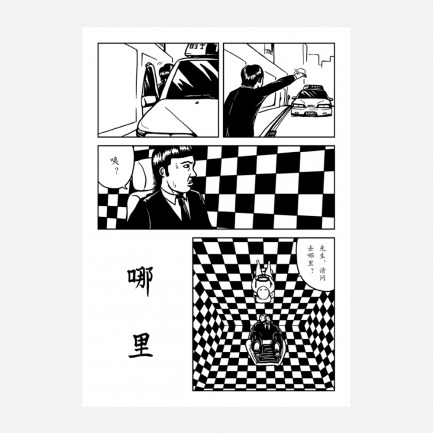 """【15天发货】系列插画之""""哪里"""""""