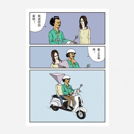 """【15天发货】系列插画之""""安全帽"""""""
