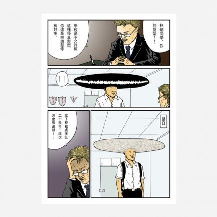 """【15天发货】系列插画之""""剪头发"""""""