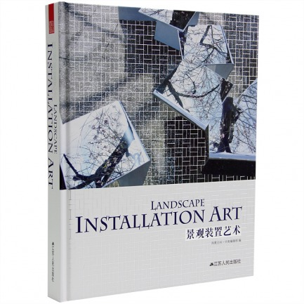 景观装置艺术 景观设计手绘图 细节图纸