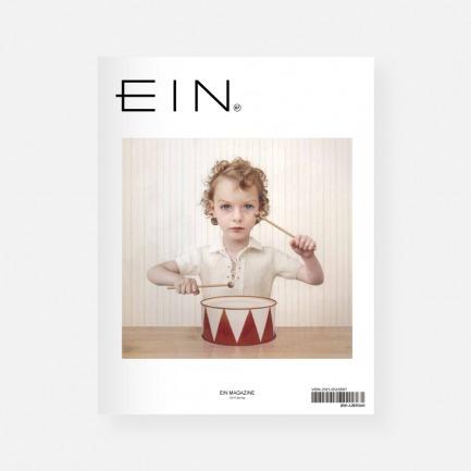 EIN文化杂志(第七期)