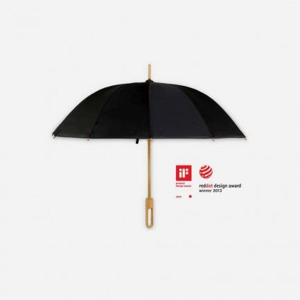 纯手工竹雨伞 更轻盈更坚固 | 荣获IF及红点奖【大小可选】