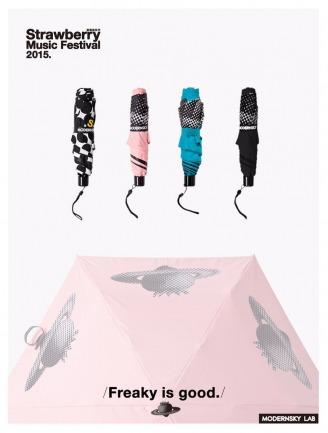 2015年草莓音乐节官方LOGO款-黑胶遮阳伞(多色)