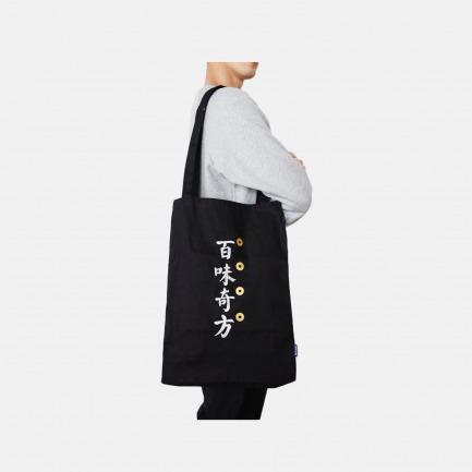 """""""百味奇方""""刺绣购物袋"""