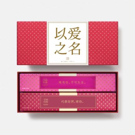 台湾手工黑糖茶-=青春版礼盒