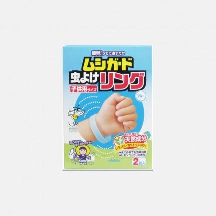 日本进口驱蚊手环   100%天然柠檬桉精油 长效持久【三色可选】
