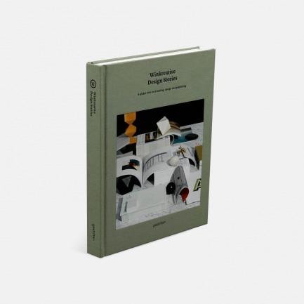 《Winkreative的故事:一种关于品牌、设计和出版的全球视野》