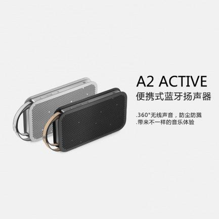 2色PLAY A2便携式音响360°无线声音 防尘防溅 超长待机