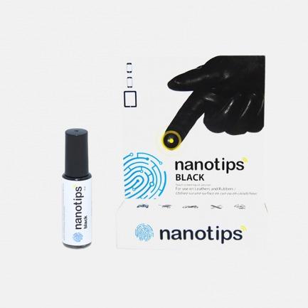 纳米电容液 可让任何手套实现触控