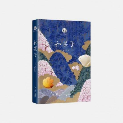 千面日本之《和果子》
