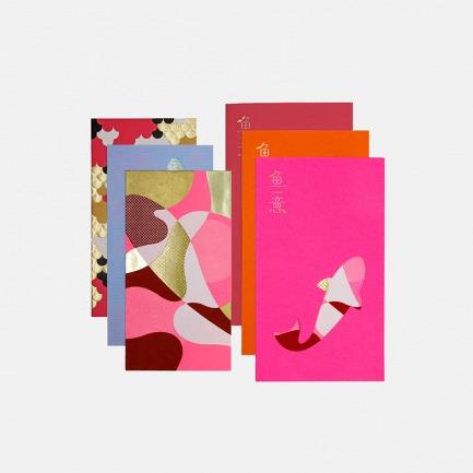 【1月15日停止接单】香港限量设计款鱼意信封装红包【八款图案混色16张红包组合装】