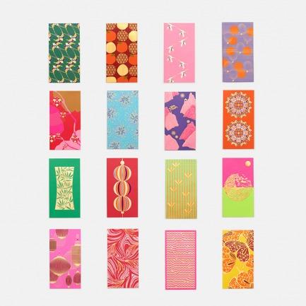 (32个红包封,16款图案)香港限量设计款万象礼盒