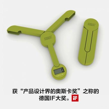 【IF奖获奖作品】全球最小最轻的数码秤 LCD显示器 触屏切换四种单位(两色可选)