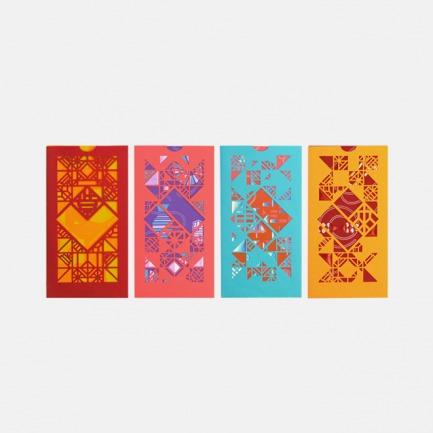 香港设计新年撞色 剪纸红包利是封 黄盒款紫气东来礼盒(16个镂空信封/16个红包)