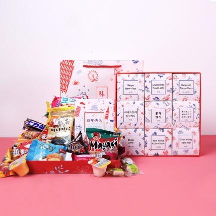新年送礼专属年味礼盒 进口零食大礼包