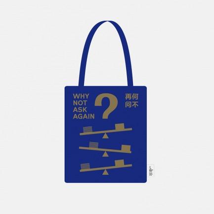 第十一届上海双年展 环保主题帆布袋