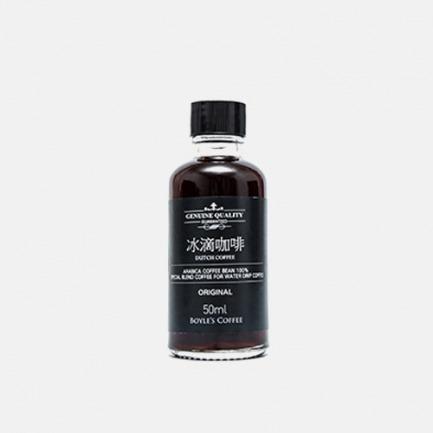 冷萃技术口感醇厚 mini特浓冰滴咖啡Q享裝 50ml*5瓶