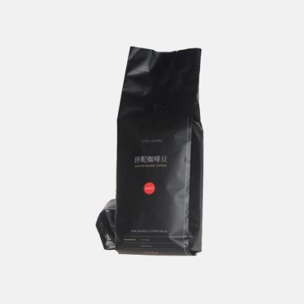 精选进口混合咖啡豆 UTB拼配咖啡豆500g
