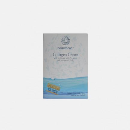 Beauteous胶原蛋白绵羊油保湿面霜 6盒装【预售20天发货】
