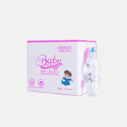 波兰宝贝天然饮用水 | 倒立也不会露出一滴水 专为低龄儿童设计(适宜母婴人群)250ml x12