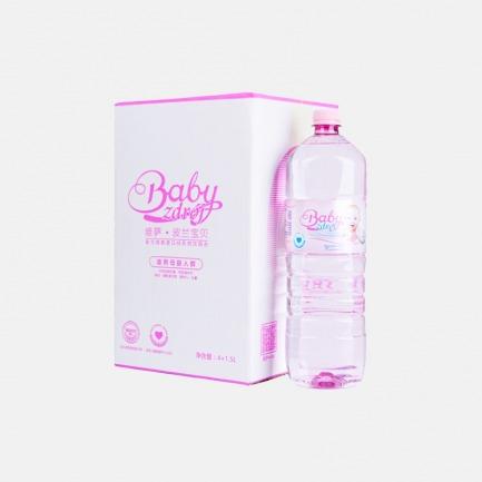 波兰宝贝天然饮用水 | 低纳纯正天然水 养护胎儿发育成长(适宜母婴人群)【分享装 1.5L x4瓶】
