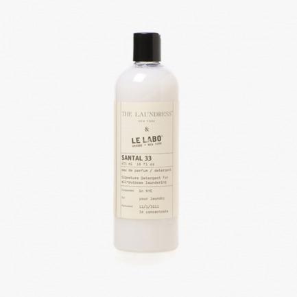 Le Labo 檀香香水洗衣精 | 融入最优质的香氛 天然洗涤保护衣物