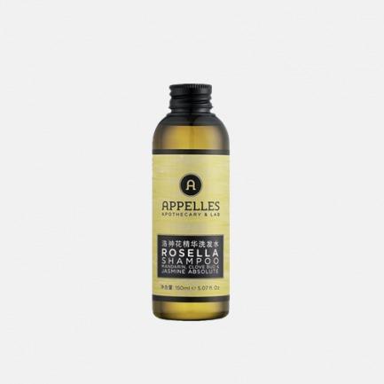 洛神花洗发水护发素 | 高效清洁 温和滋养 油性发质首选【150ml】