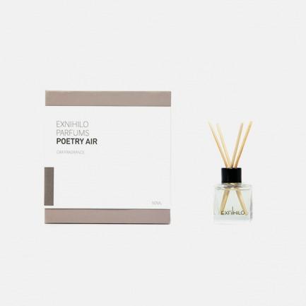 PoetryAir系列车载香氛 | 来自法国的自然植物精粹
