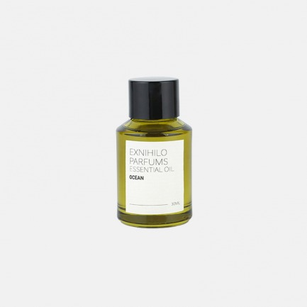Sologne系列天然植物香薰精油 | 舒缓情绪 安神放松