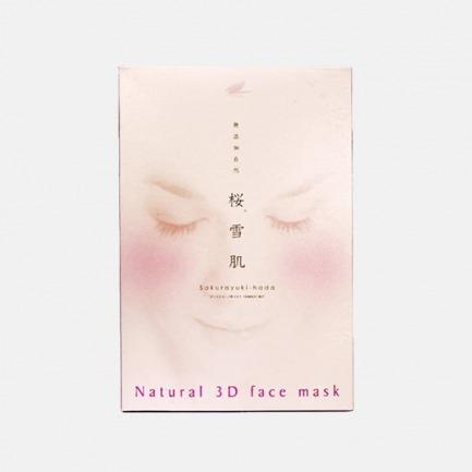 纯天然3D精油面膜 | 全面美白补水 舒敏祛痘 SPA般的愉悦美肌享受【两款可选】