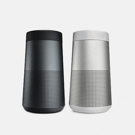 SoundLink Revolve 蓝牙扬声器 | 360°高保真音效 防水防撞  超长续航【两色可选】
