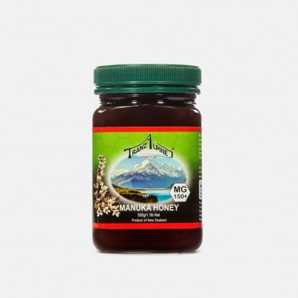 有机麦卢卡蜂蜜 | 新西兰进口  国宝级蜜种  富含活性因子 消炎抗菌【活性MG150+UMF7】