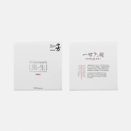 「黒·生」山崎Whisky手工生巧克力【限定特别款】