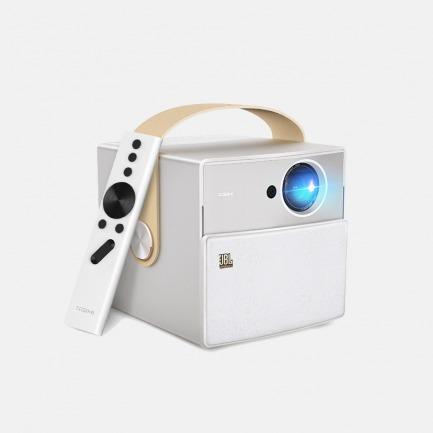 CC极光 家用投影仪 | 侧投也能看 一体收纳包 【床头的电影院】
