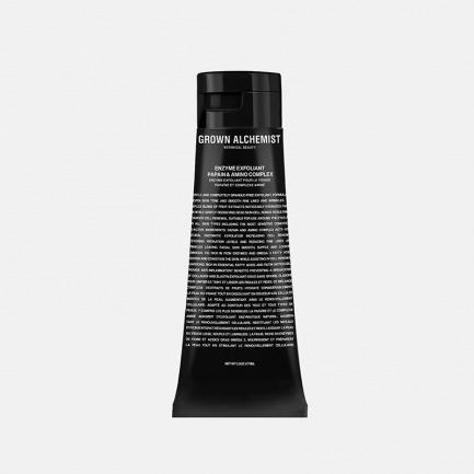 酵素去角质乳霜75ml | 温和抚平细纹 保湿抗老