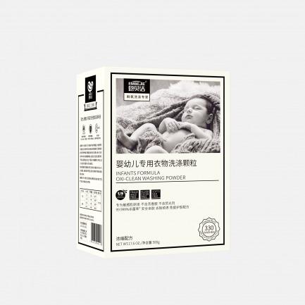 婴幼儿专用衣物洗涤颗粒 |  安全氧护 无香精无荧光剂 免搓洗【规格可选】