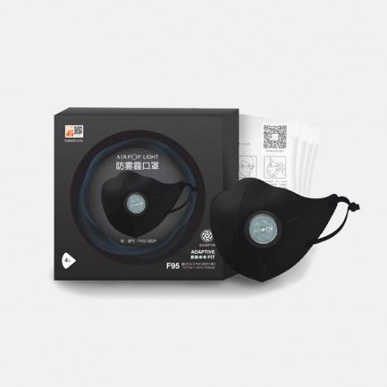 Light防雾霾空气泡口罩4片装 | 呼吸超低阻力 透气不漏气【两色可选】