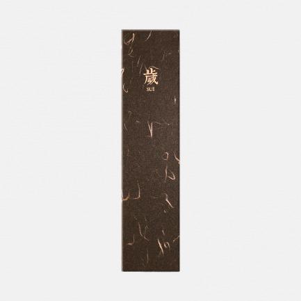 木刻水印填色版画套装 | 三国典藏版