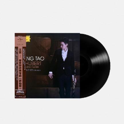 王弢-舒伯特 黑胶唱片 【2LP 双蝶】