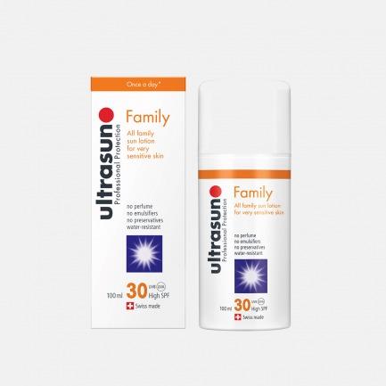 优佳舒适轻透防晒乳SPF30 | 防水防汗清爽无油 100ml