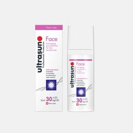 优佳面部专用抗光老化防晒乳SPF30 | 多重防护日光伤害  持久防晒黑 晒老 晒伤 50ml
