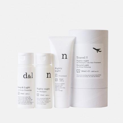 护发旅行套组-滋养水润系列  | 专为蓬松毛躁秀发设计 50mlx3