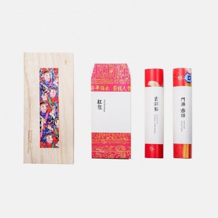 2018年礼四喜版 | 春联、福字、门神、红包套装