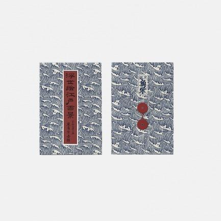 东京浮世绘四季手账套装 | 书写生命的四季