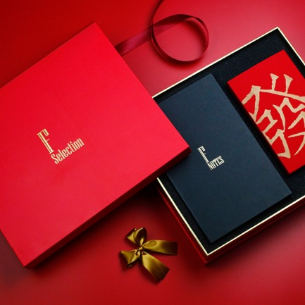 2018 F Selection限量轻奢日历笔记本礼盒   高端商务首选【多款可选】