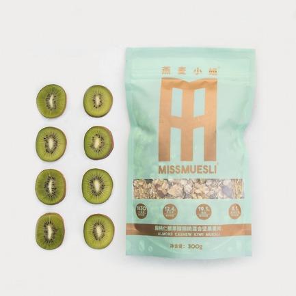 扁桃仁腰果猕猴桃混合坚果麦片 | 能吃到大颗果粒的有机麦片